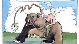 Putin's Pecs