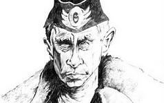 Vlad Putin